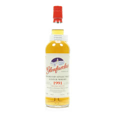Glenfarclas Christmas Malt Jahrgang 1991 Matured in Oloroso Sherry Casks Produktbild
